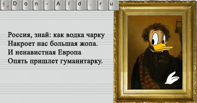 Крянизм_038