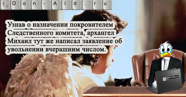 Крянизм_040