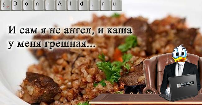 Крянизм_041