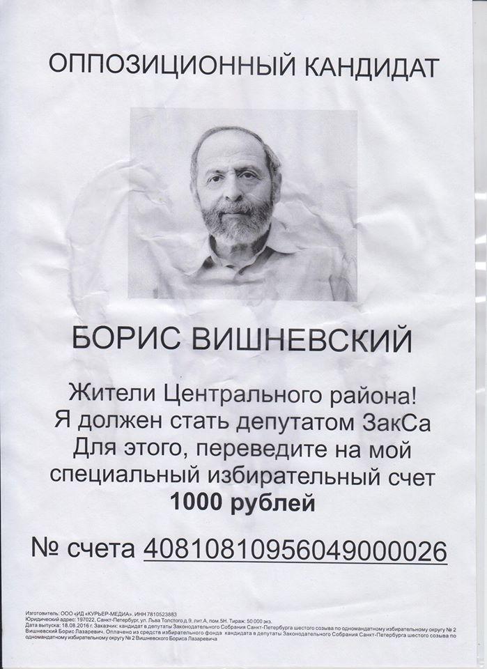 14115043_1051170431627801_745742346263588052_o