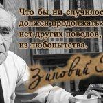 21 сентября 1916 года родился Зиновий Гердт