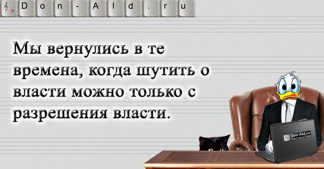Крянизм_042