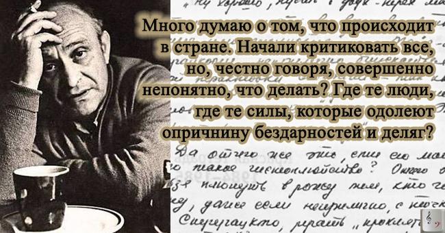 rolan-bykov