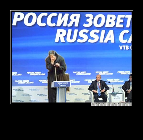 rossiya-zovet