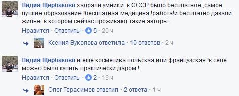 scherbakova