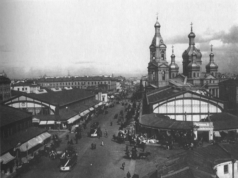 sennaia-1900