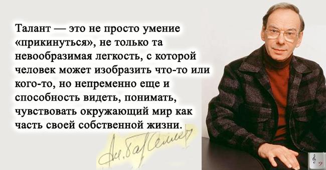 aleksej-batalov