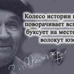 7 ноября 1903 года родился Георгий Милляр
