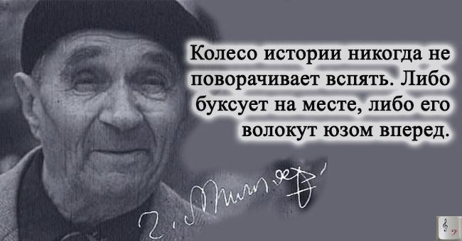 georgij-millyar