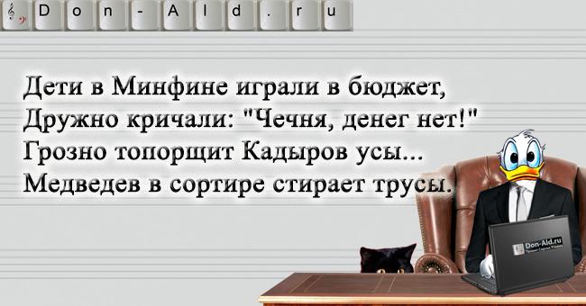 kryanizm_049