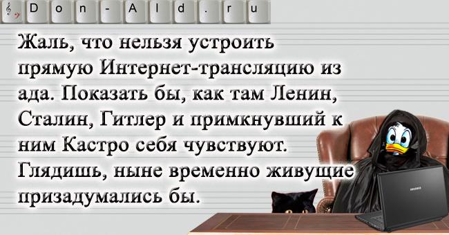 kryanizm_054