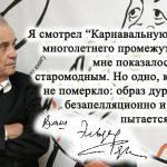 18 ноября 1927 года родился Эльдар Рязанов