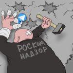 Цирк уродов: Роскомнадзор грозит заблокировать Facebook