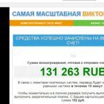 quiz-e.ru