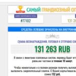 action-z.ru