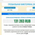 askss2018.ru
