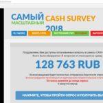 socipollus.ru — еще одна разновидность лохотрона