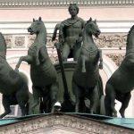 Скульптура античного героя