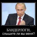Путин, прямая линия — 2013