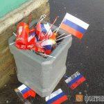 Вся суть Антимайдана