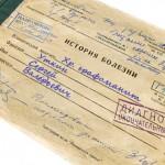 Дмитрий Быков: стать писателем несложно