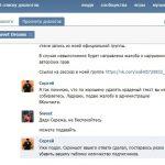 Паблик «Тонкий юмор» ВКонтакте — ворье.