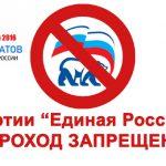 Губернатор Самарской области: «Если в таком тоне вы будете разговаривать»