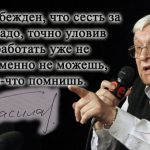 Олегу Басилашвили — 82!