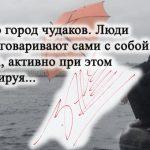 30 октября родился Вадим «Билли» Новик
