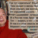 Умер Наум Коржавин