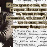 12 ноября 1929 года родился Ролан Быков