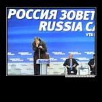 Россия зовет