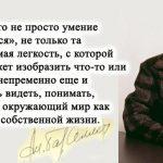 Сегодня исполняется 88 лет Алексею Владимировичу Баталову