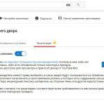 YouTube совсем е*нулся?