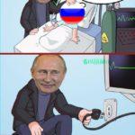 Прощай, Байкал