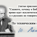 Юрий Лотман