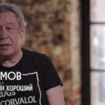 Михаил Ефремов разворошил клоповник