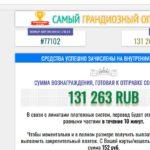 action-24.ru
