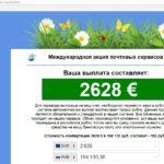 email-pobeda.ru