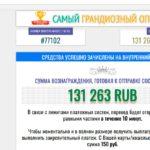n-2018.ru