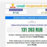 opros-n.ru
