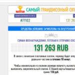 opros-q.ru