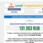 quiz-q.ru
