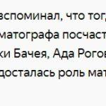 Могучим русский языка