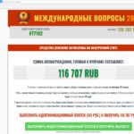 bandremlom.ru