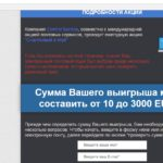 international-association.ru