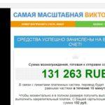 new-quiz.ru