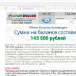 paymaile.site