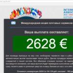 prizovoy-email.com — все тот же лохотрон с тремя вопросами