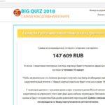 rockgiveat.ru